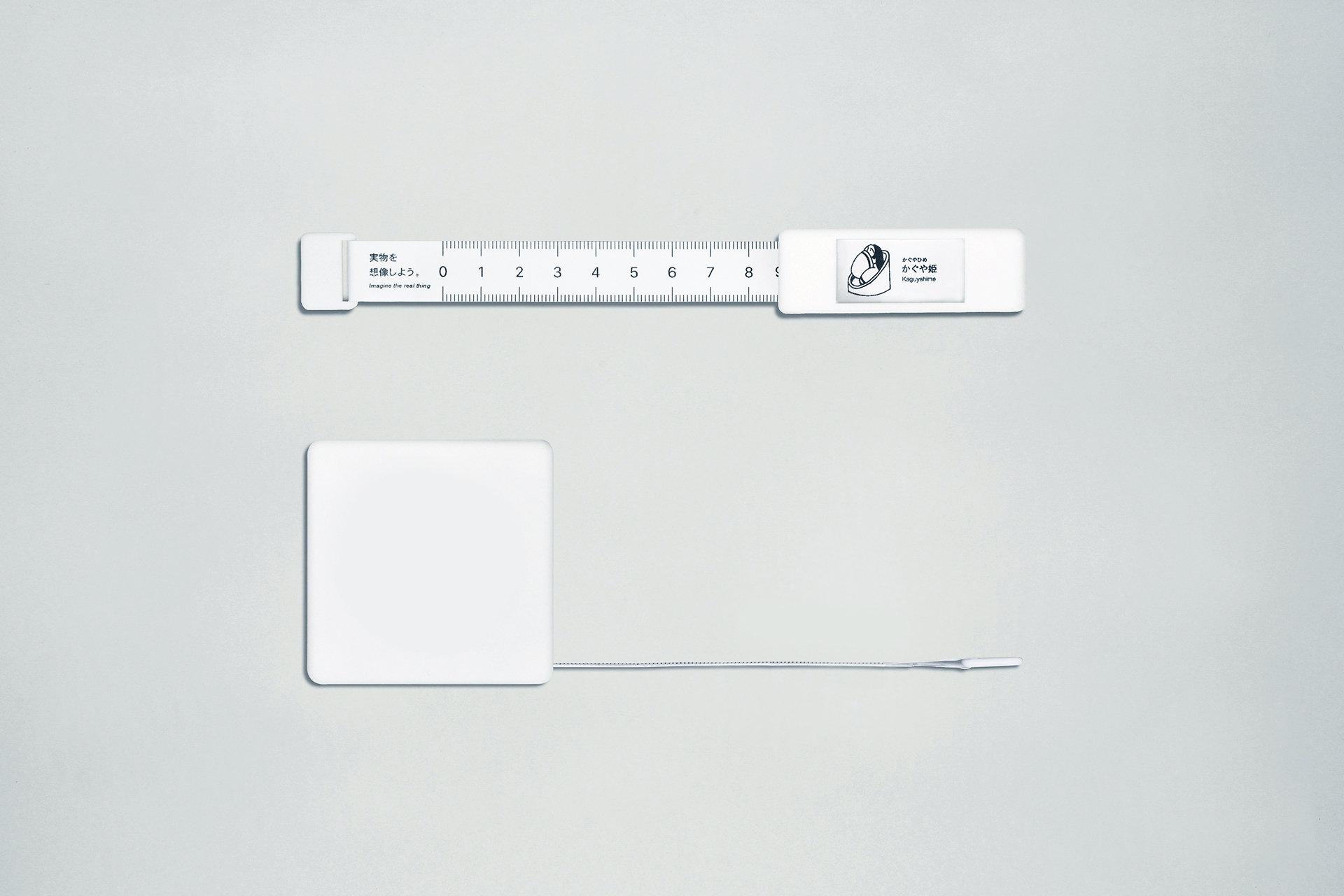 想像メジャー / Imaginary Tape Measure