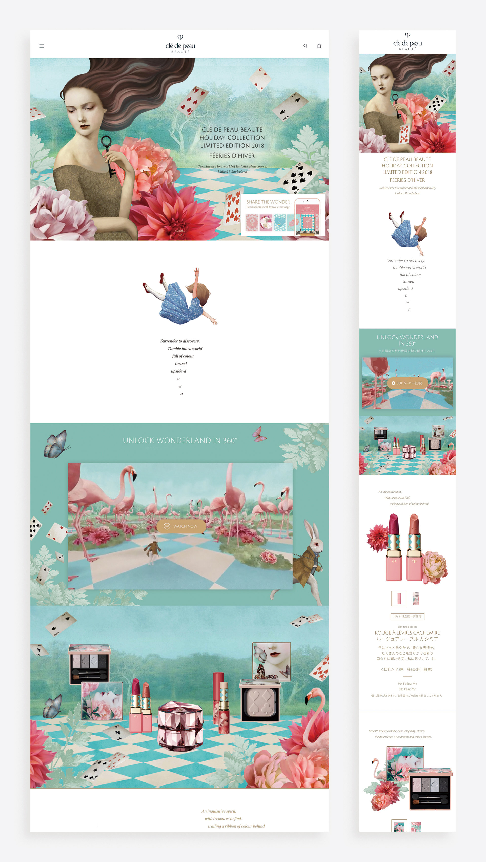 cpb holiday 2018 microsite